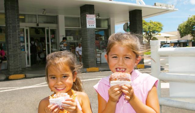 ハワイのキッズも大好き!できたてスイートなとっておきのマラサダおしえます。