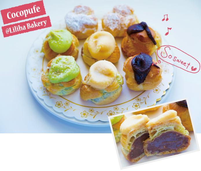 Cocopufe @Liliha Bakery