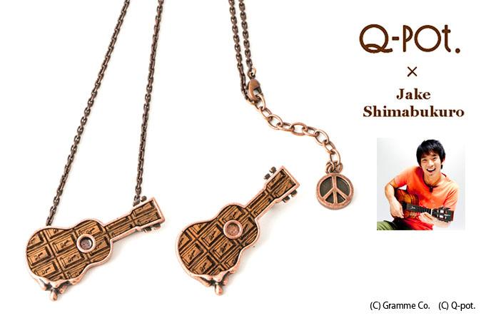 Q-pot.×Jake Shimabukuro