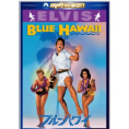 『ブルー・ハワイ』(DVD)エルビス・プレスリー