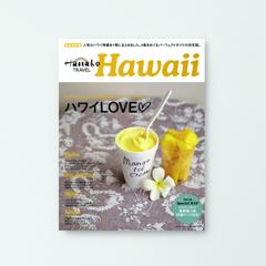 Hanako TRAVEL Hawaii