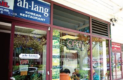 Ah-lang Korean Restaurant