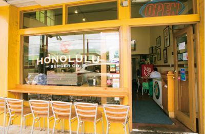 Honolulu Burger Company