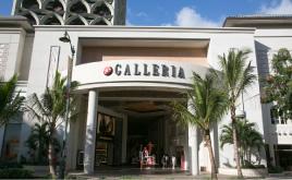 DFS Galleria Waikiki