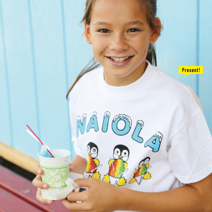 shave ice T-shirt