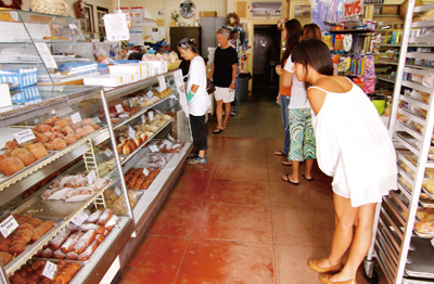 Komoda Store & Bakery