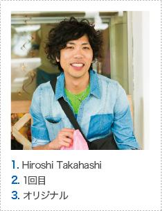 1. Hiroshi Takahashi 2. 1回目 3. オリジナル