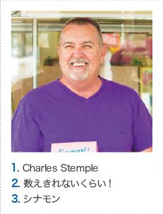 1. Charles Stemple 2. 数えきれないくらい! 3. シナモン