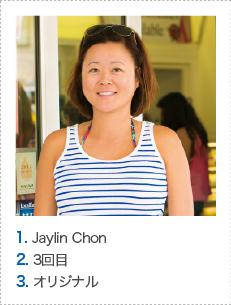 1. Jaylin Chon 2. 3回目 3. オリジナル