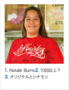 1. Natalie Burns2. 10回以上? 3. オリジナルとシナモン