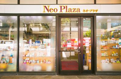 Neo Plaza