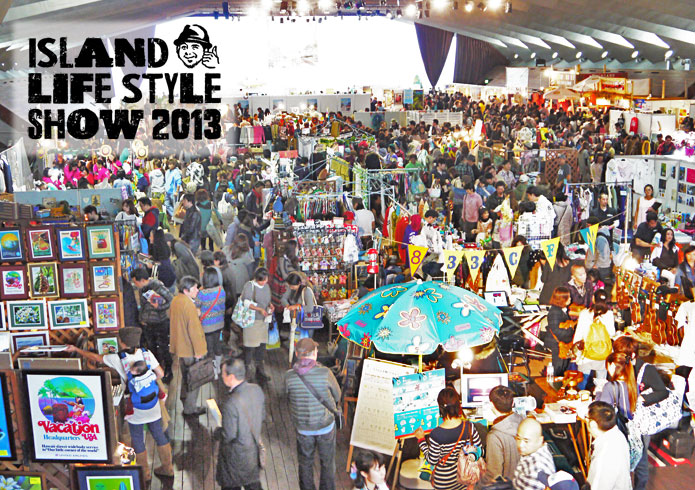 Island life style show 2013