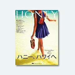 HONEY(ハニー) #03