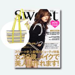 sweet(スウィート)<br>8月号