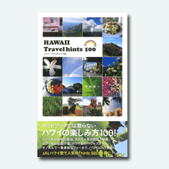 HAWAII Travel hints 100