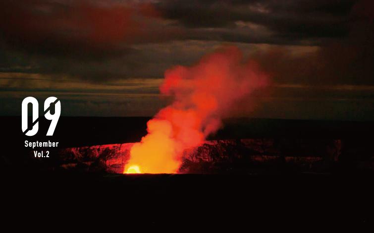 ハワイ島の息吹を感じるキラウエア火山で<br />心の浄化とパワー補給を!