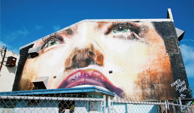 ハワイのアート最先端の街<br />「カカアコ」