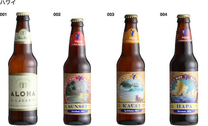 できる限り見せます!ホールフーズの瓶ビール図鑑