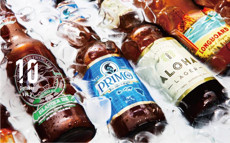 できる限り見せます!<br />ホールフーズの瓶ビール大図鑑