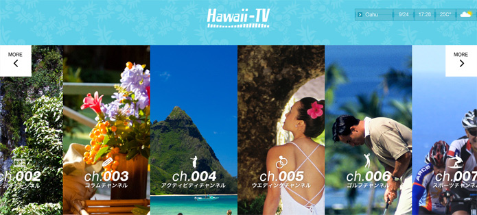 Hawaii-TV