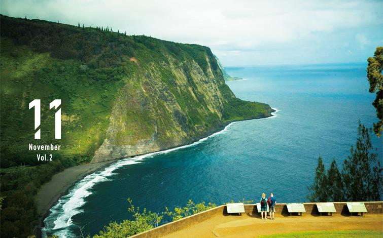 ハワイ王族の聖なる谷<br />「ワイピオ渓谷」に迫る