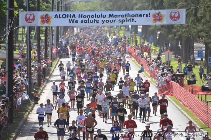 ホノルル マラソン2013