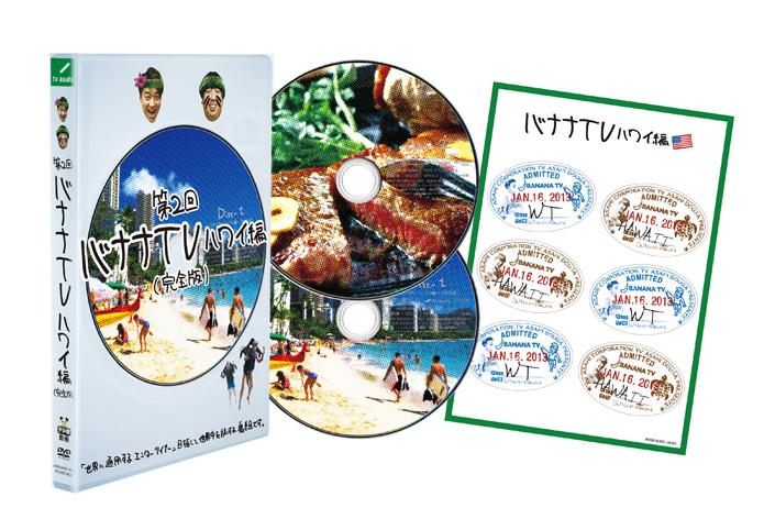 バナナTV・DVD情報