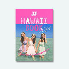 JJ HAWAII BOOK 2014