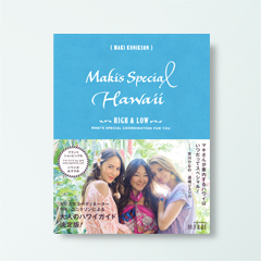 Maki's Special Hawaii HIGH & LOW
