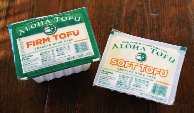 創業60年!ハワイ唯一のお豆腐屋さん。