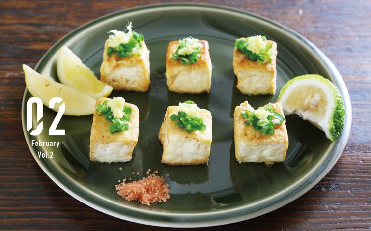 栗原はるみさん直伝レシピ[5]<br />サイコロ豆腐ステーキ