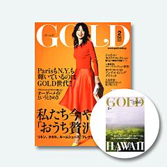GOLD 2月号