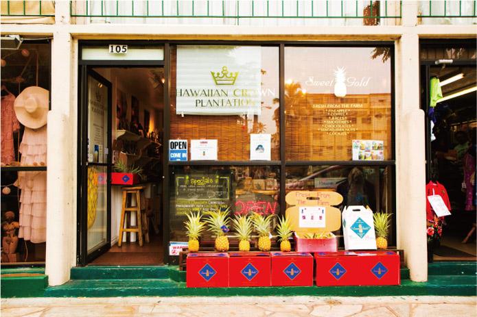 たっぷりのパイナップルが新鮮!アサイボールの新名店「ハワイアン・クラウン」