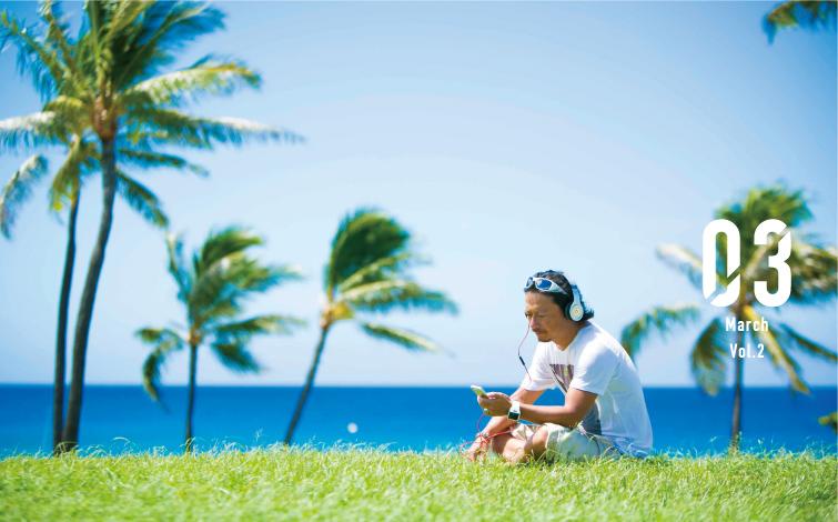 本田直之さん、<br /> 「ジャワイアンミュージックって何ですか?」