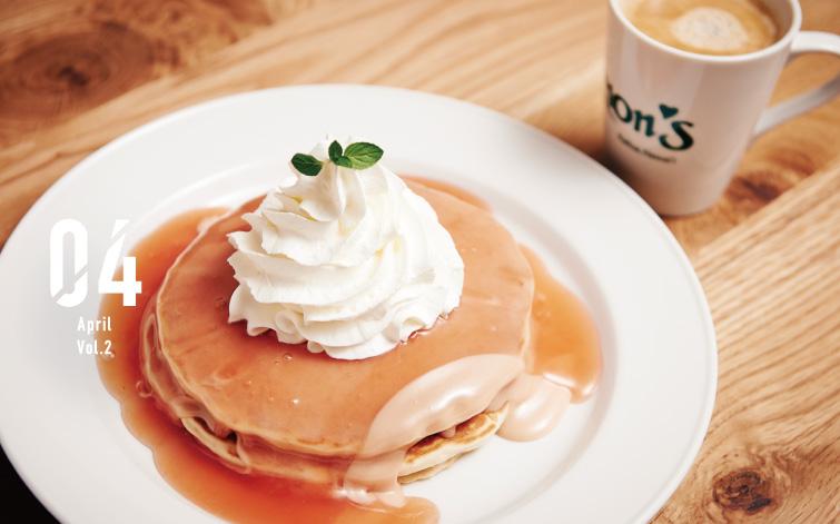 あなたはいくつ食べた?<br />ハワイを感じる東京パンケーキ図鑑⑧「シナモンズ レストラン」