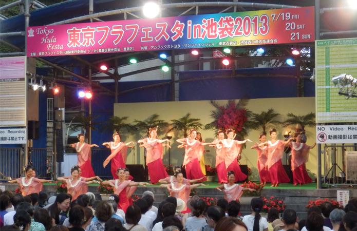 東京フラフェスタin池袋