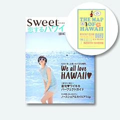 sweet特別編集<br />恋するハワイ 2014/2015
