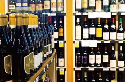 R Field Wine Company by Foodland