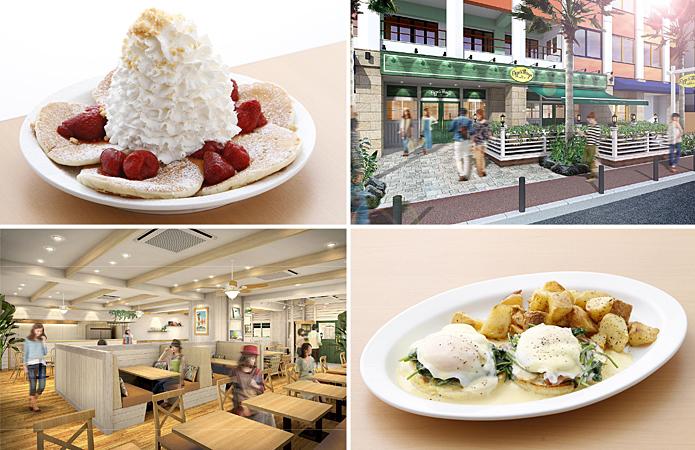 Eggs 'n Things 福岡天神店