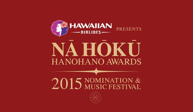 日本で「ナホク」を体感。ノミネーション&ミュージックフェスティバル