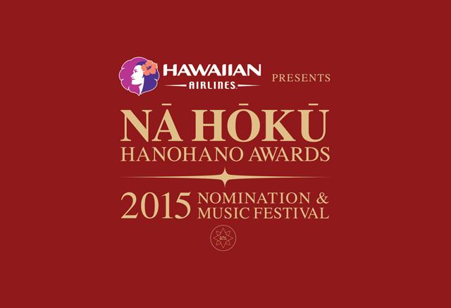 """ハワイ版グラミー賞""""ナホク""""を日本で体感しよう初のノミネーション・フェスティバル開催!"""