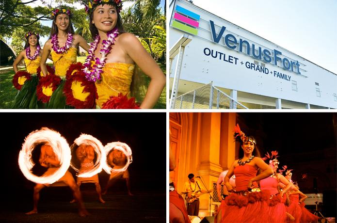 お台場ハワイ・フェスティバル 2015