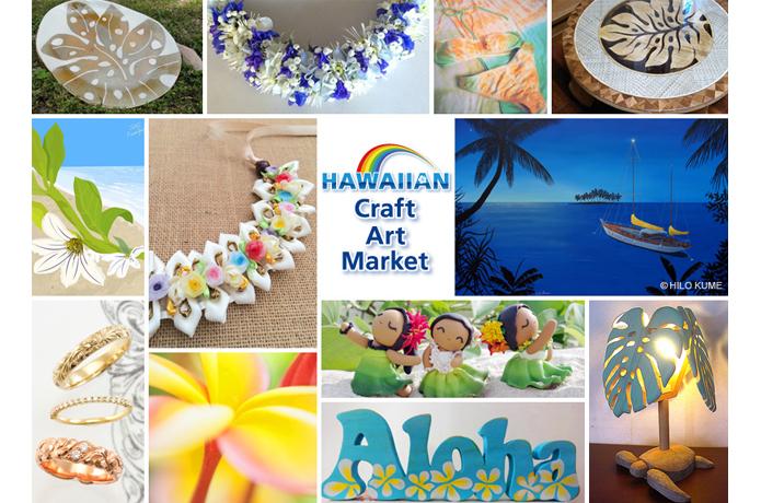 ハワイアンクラフトアートマーケット2015