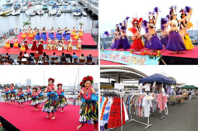 東京夢の島マリーナ HAWAII & TAHITI FESTIVAL