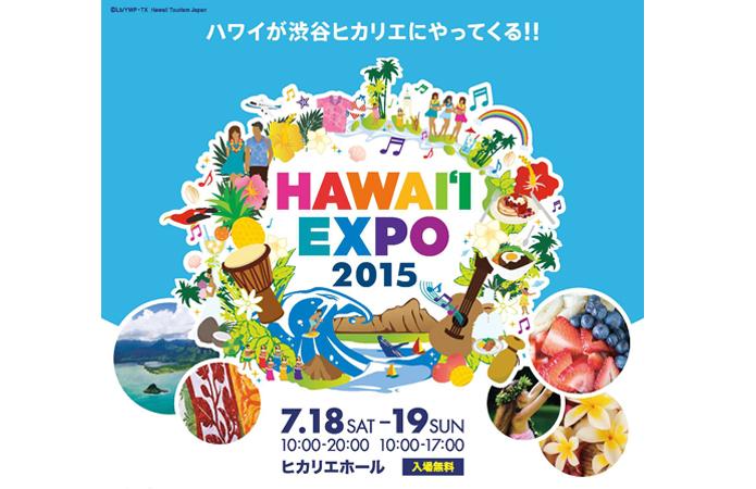 Hawaii Expo 2015