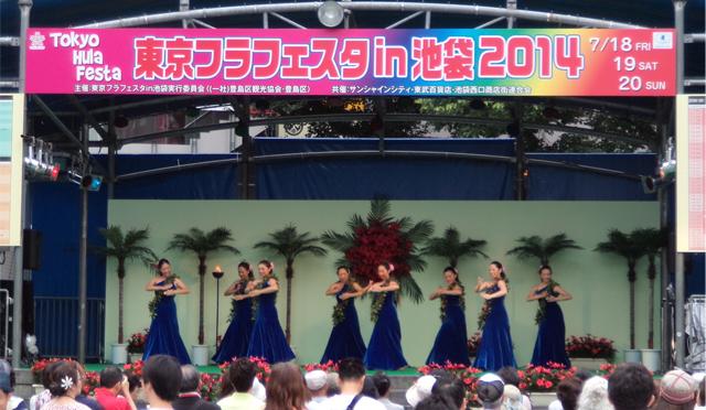 池袋の街がハワイ一色! 「東京フラフェスティバル in 池袋 2015」