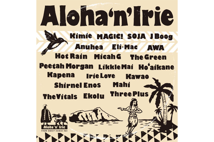 Aloha 'n' Irie ~From Sweet Hawaii Nei~