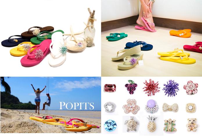 POPITS(ポピッツ)