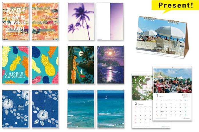 ハワイ手帳&カレンダー