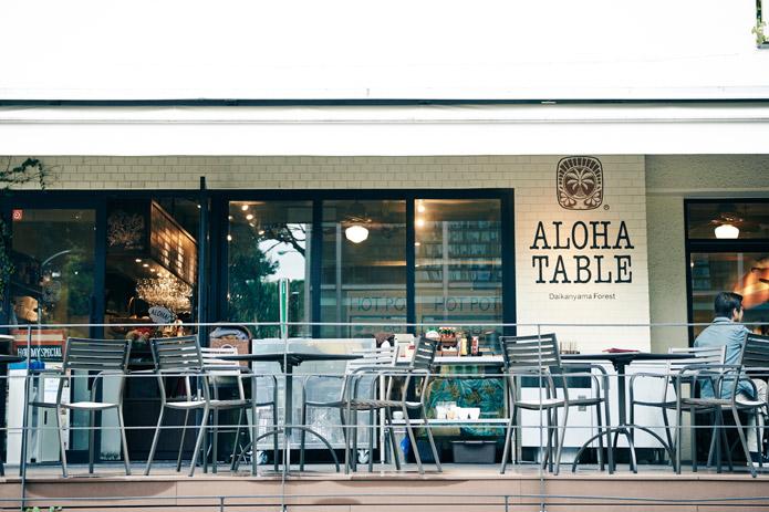 秋冬限定!ハワイで人気のあの鍋が日本初上陸です!